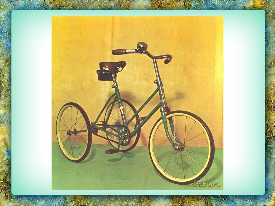 На каких велосипедах ездили люди в советском союзе