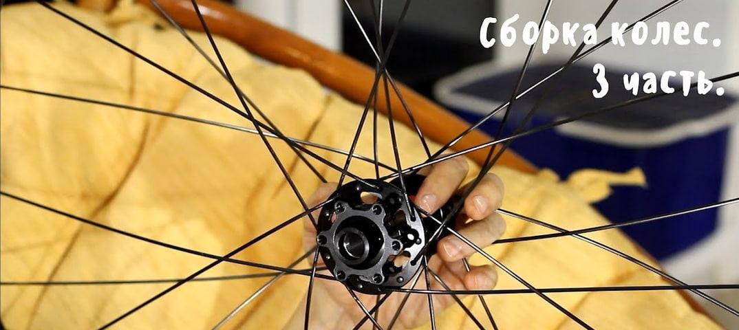Как подтянуть спицы для велосипеда, используя спицевой ключ.