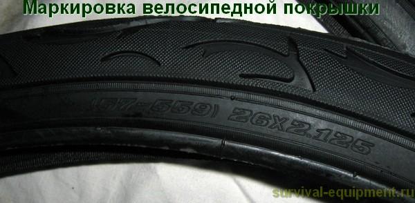 Велосипеды Урал