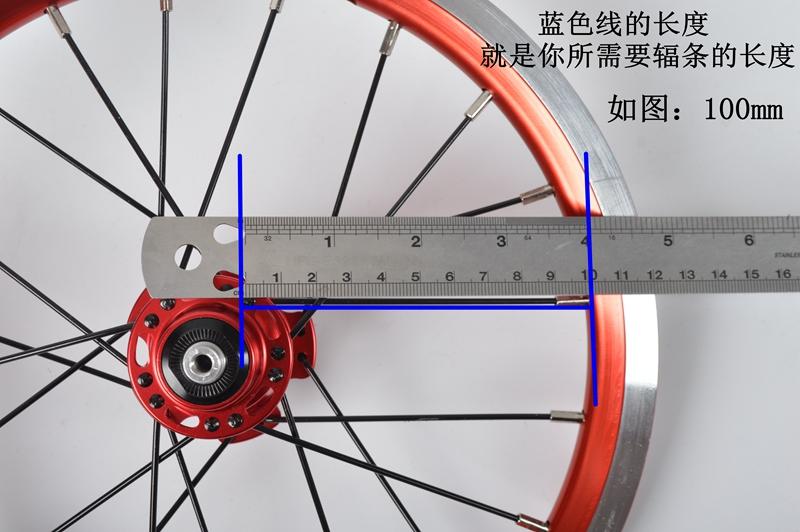 ✅ велосипедные спицы размеры - veloexpert33.ru