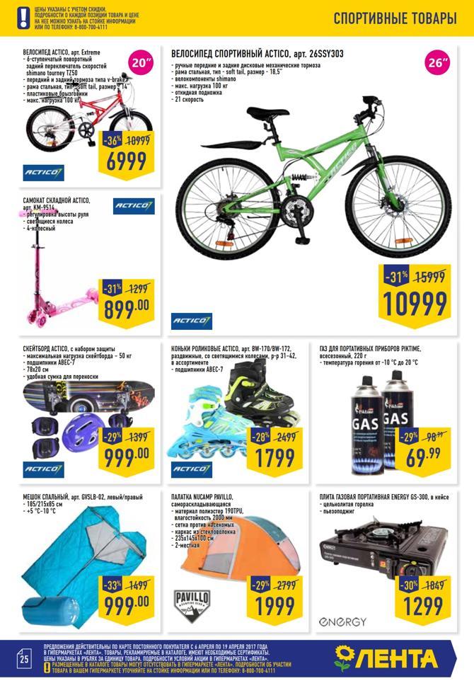 Велосипеды colnago: отзывы, история бренда, популярные модели