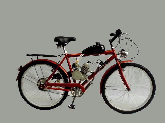 ✅ как называется велосипед с мотором - veloexpert33.ru