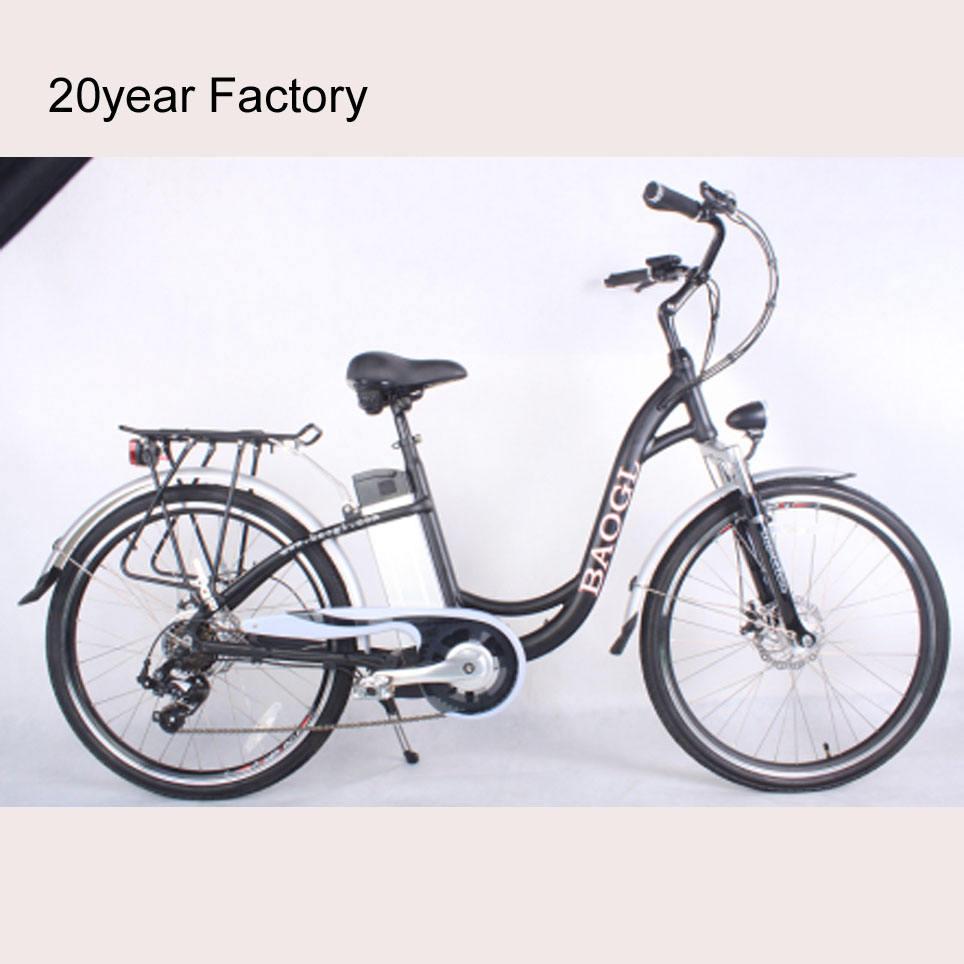 Складной компактный велосипед