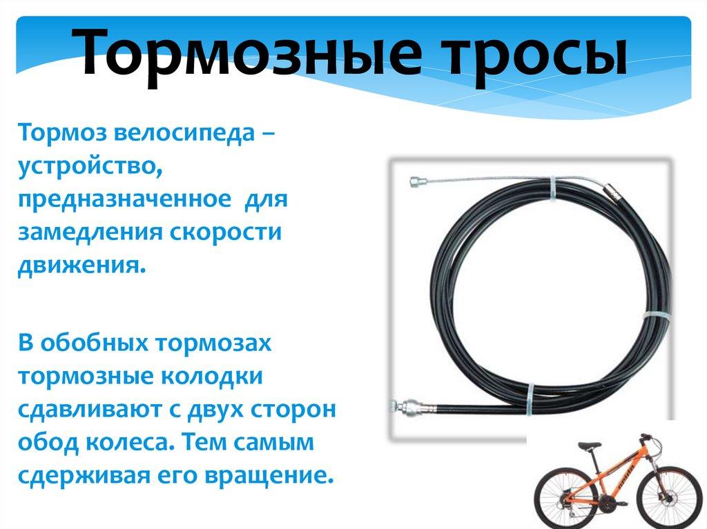 Рулевая колонка велосипеда: устройство, виды и характеристики, установка и смазка