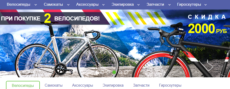 Как выбрать спидометр для велосипеда