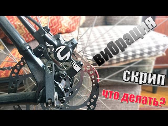 ✅ свистят тормоза на велосипеде - veloexpert33.ru