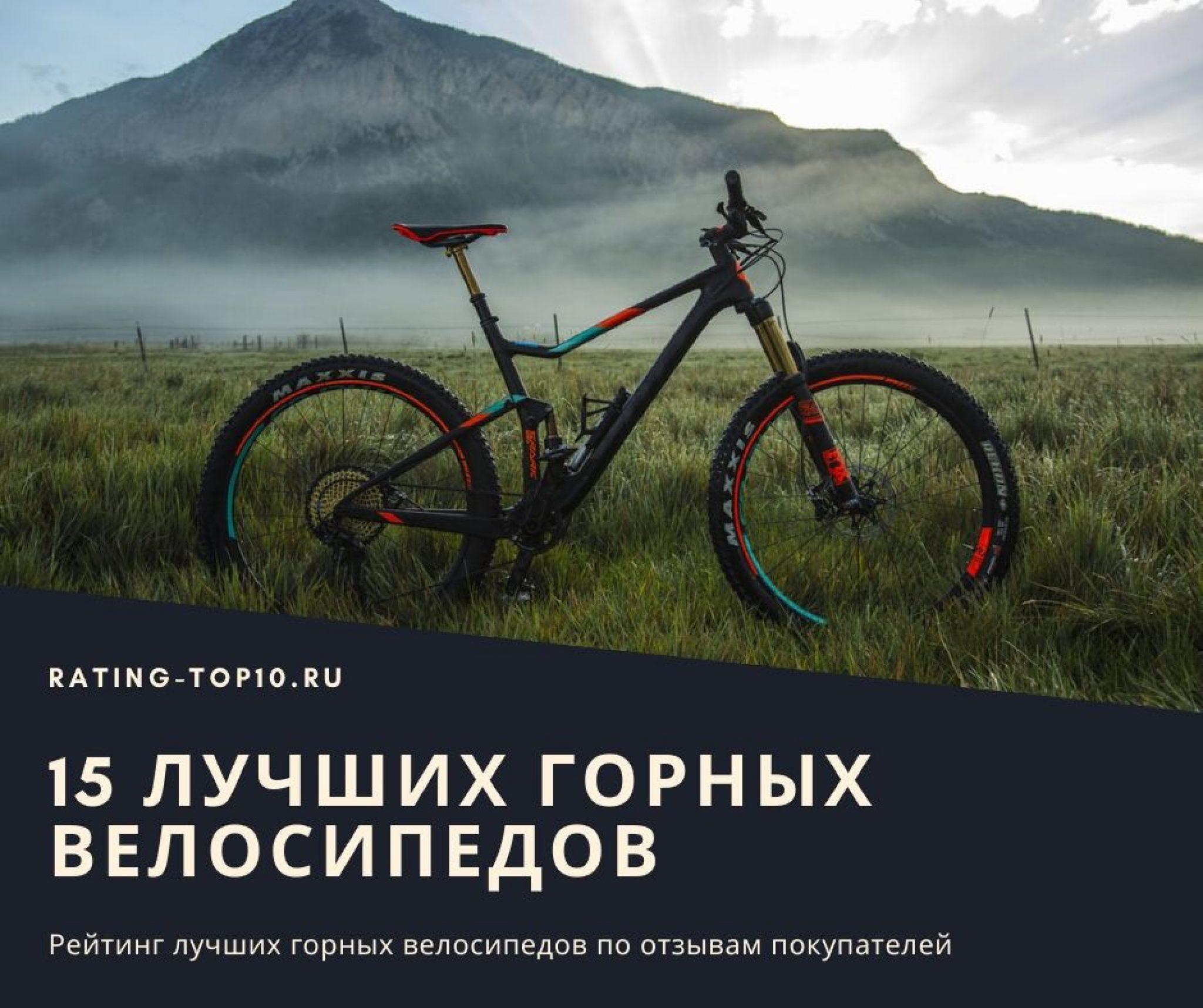 Рейтинг велосипедных брендов: лучшие марки велосипедов (топ10)