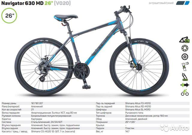 Вес велосипеда: сколько весит велосипед с алюминиевой рамой? сколько должен быть средний вес в кг? что влияет на массу?