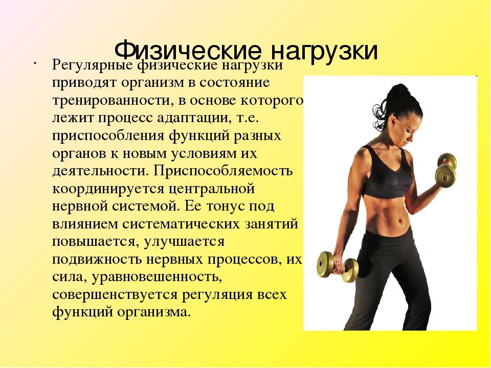 Блог спорт клуба к2