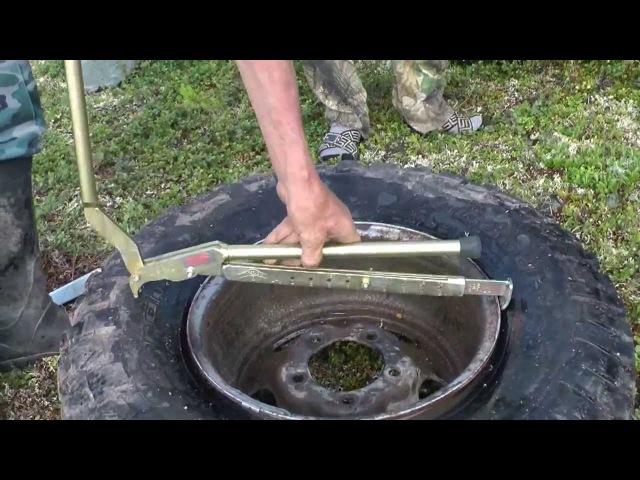 Как разбортировать колесо в домашних условиях?