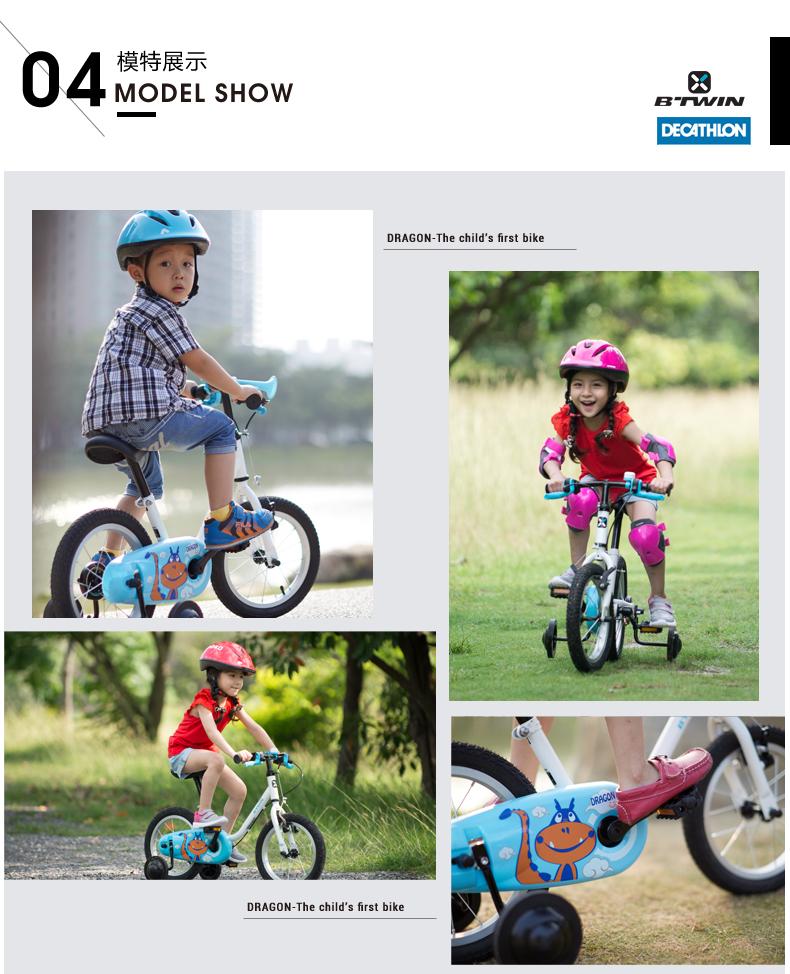 Таблица выбора велосипеда по росту ребенка: польза и особенности использования
