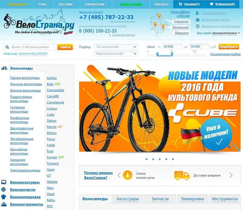 Манометр для велосипеда