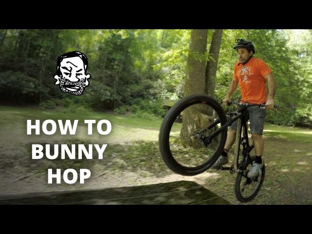 ✅ как делать банни хоп на горном велосипеде (mtb, найнере) и bmx - велосипеды-саранск.рф