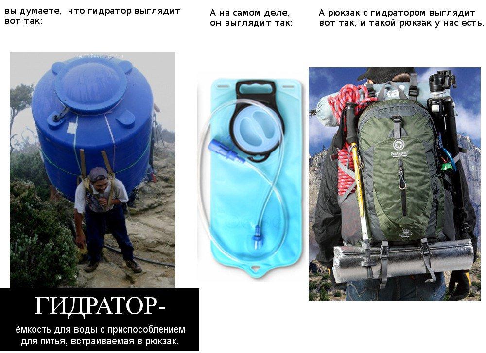 Как выбрать рюкзак для бега и трейлраннинга