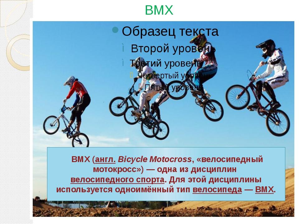 Спортивный велосипед – как правильно выбрать, характеристики детского транспорта, как настроить скорости?