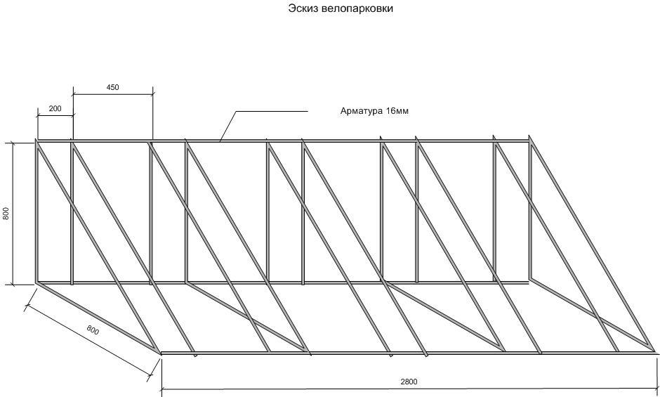Велопарковка своими руками чертеж схема. образцы велопарковок. правильная велопарковка. порядок изготовления велосипедной парковочной стойки