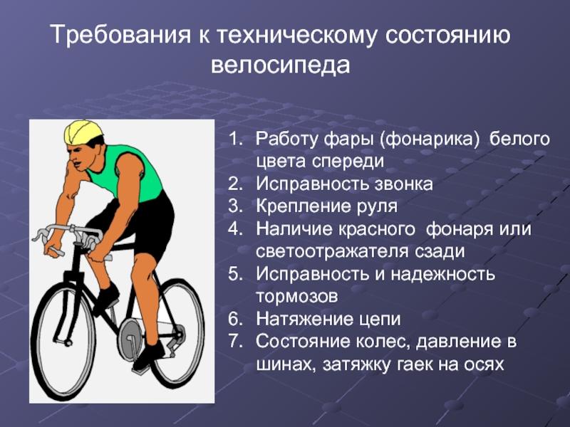 Свой бизнес: магазин велосипедов и велотоваров