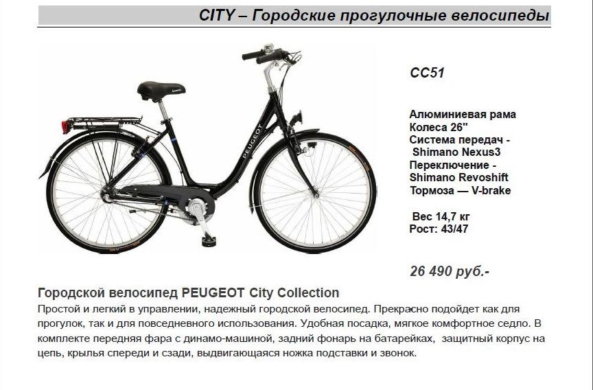Сколько весит велосипед | советы | veloprofy.com
