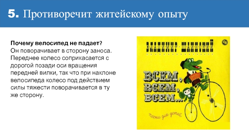 Велосипед: катаемся с удовольствием - здоровая россия