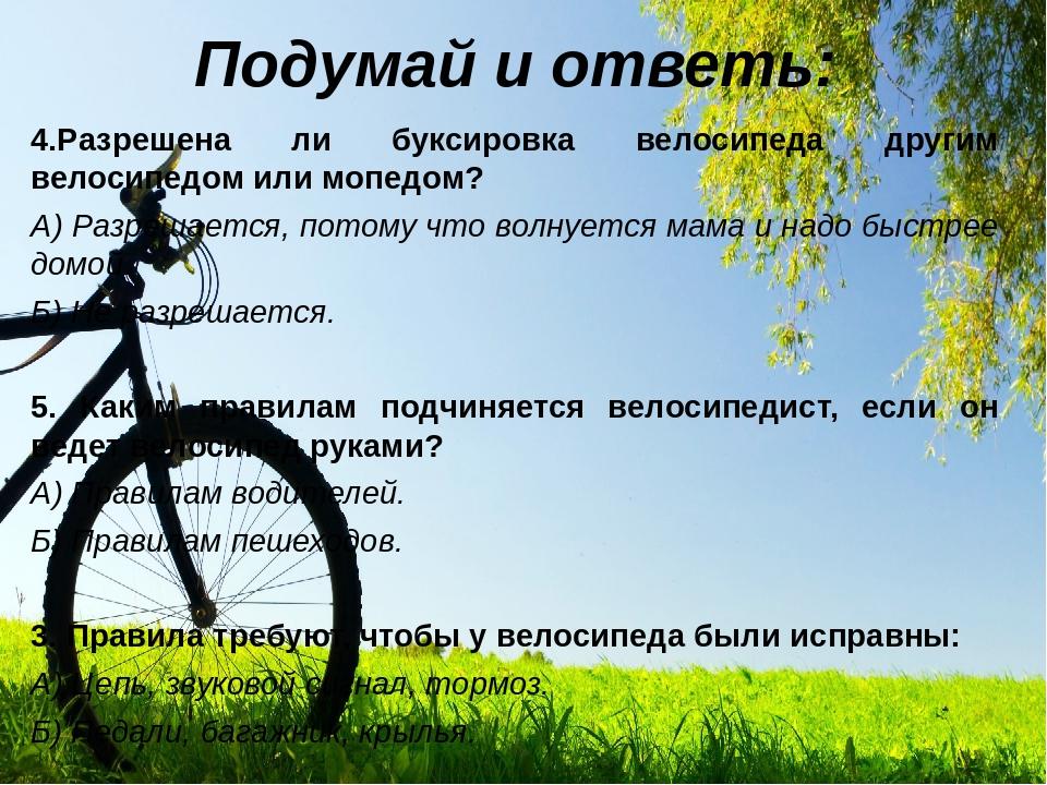 Бренд велосипеда: что он дает и нужно ли его учитывать при выборе   autostadt.su