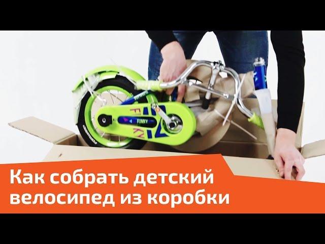 Как переделать велосипед