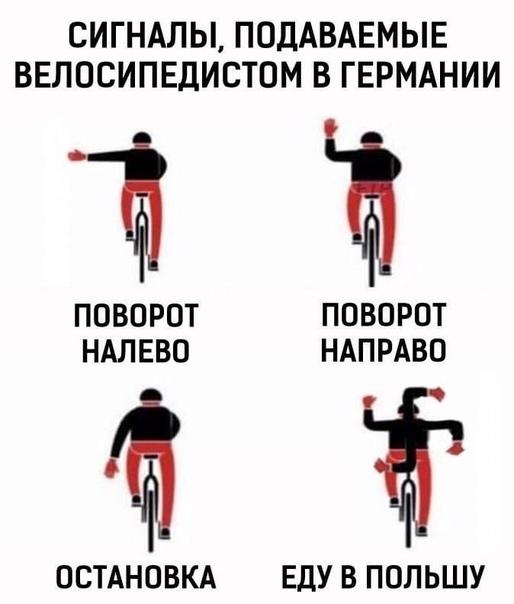 Пдд для велосипедистов – правила передвижения и экипировка + видео » автоноватор