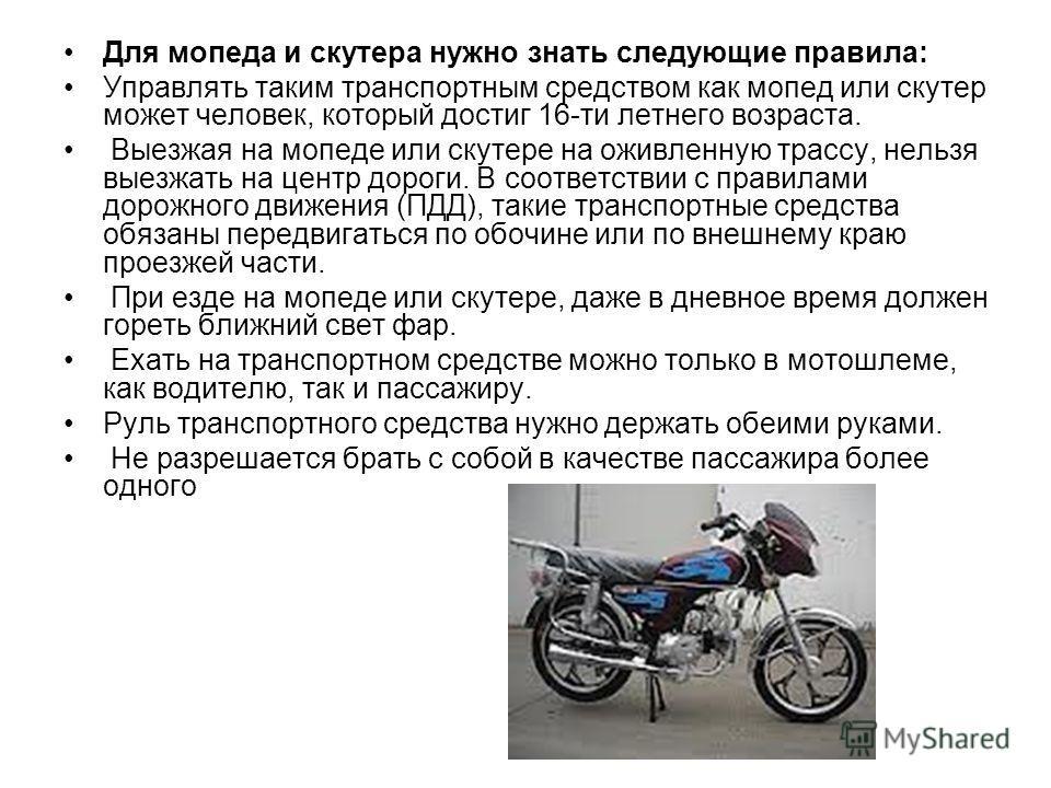 Можно ли ездить на велосипеде по тротуарам: особенности и запреты