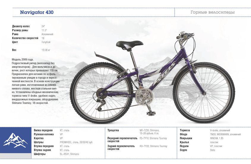 Велосипед для тяжелого человека | сайт котовского