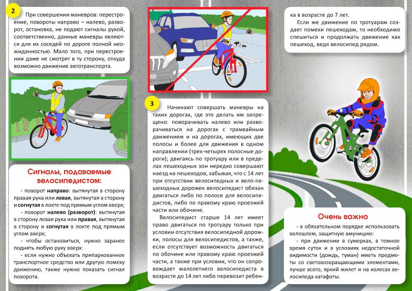 Документы на велосипед: где их взять и как сделать