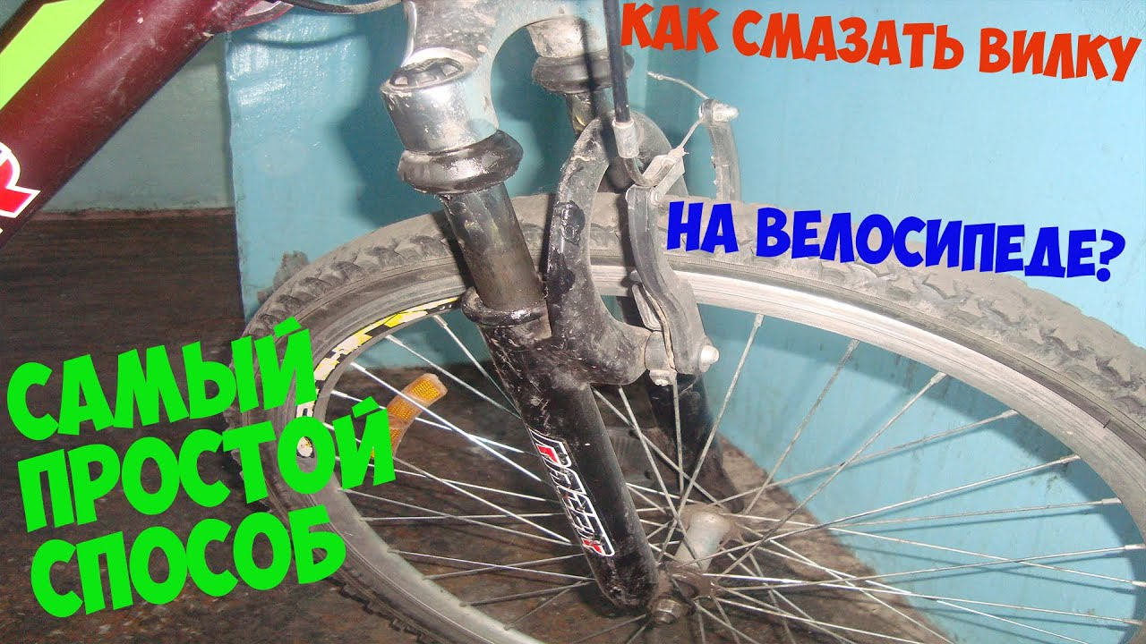 Как смазать подшипники и заменить трещотку на велосипеде