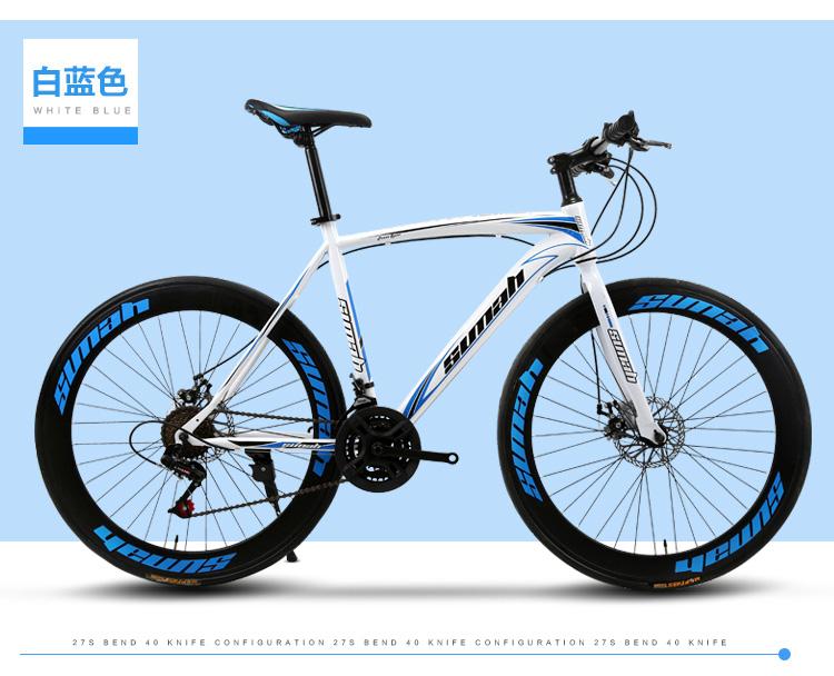 Какой выбрать велосипед для человека с большим весом?