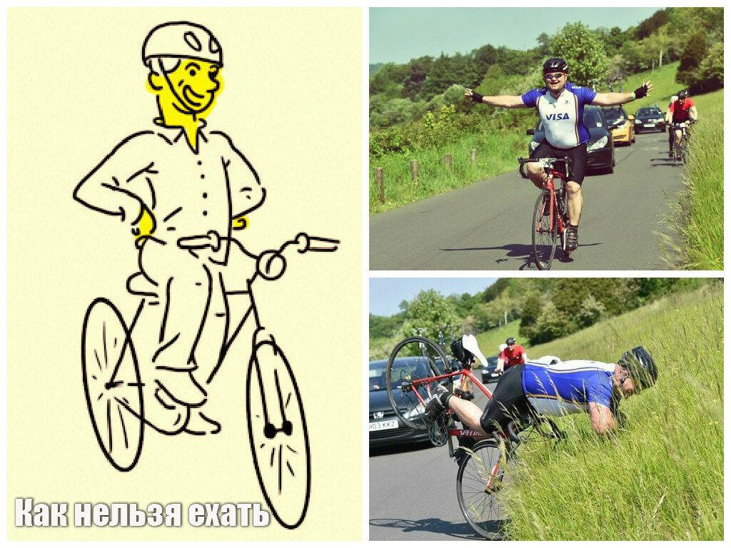 Почему я стал ездить на работу на велосипеде?