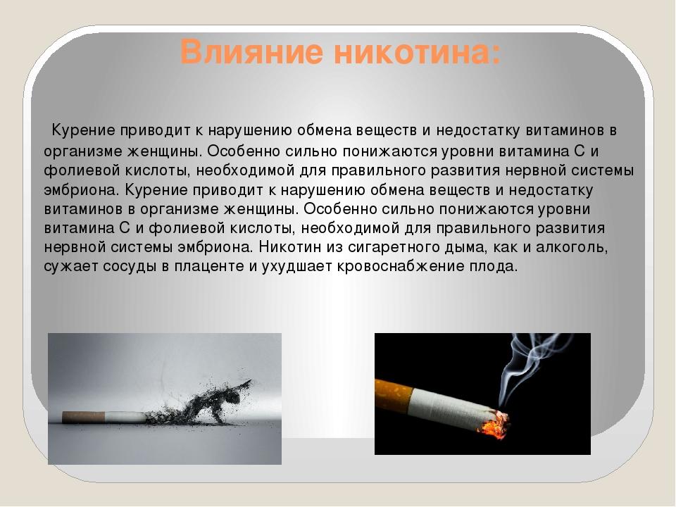 Чем опасно пассивное курение? влияние на здоровье человека