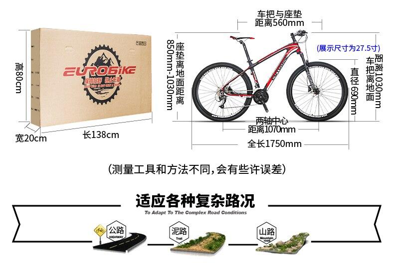 Велосипед с карбоновой рамой: вес, отзывы