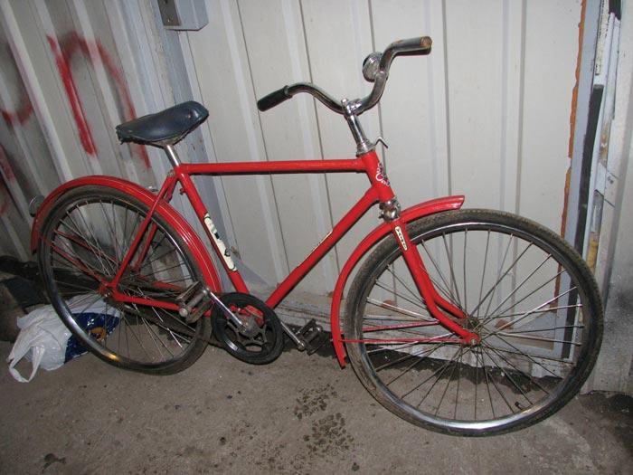 Каталог велосипеды ссср 1970