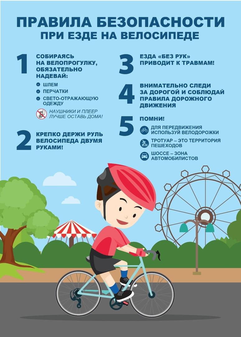 В чем отличие городского велосипеда от дорожного | все о велосипедах