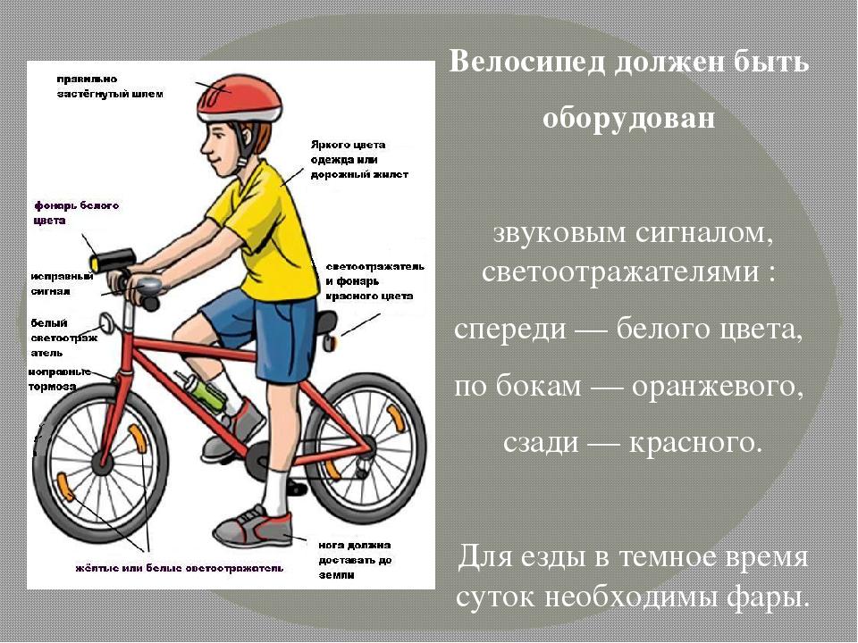 Езда на велосипеде зимой, одежда и экипировка