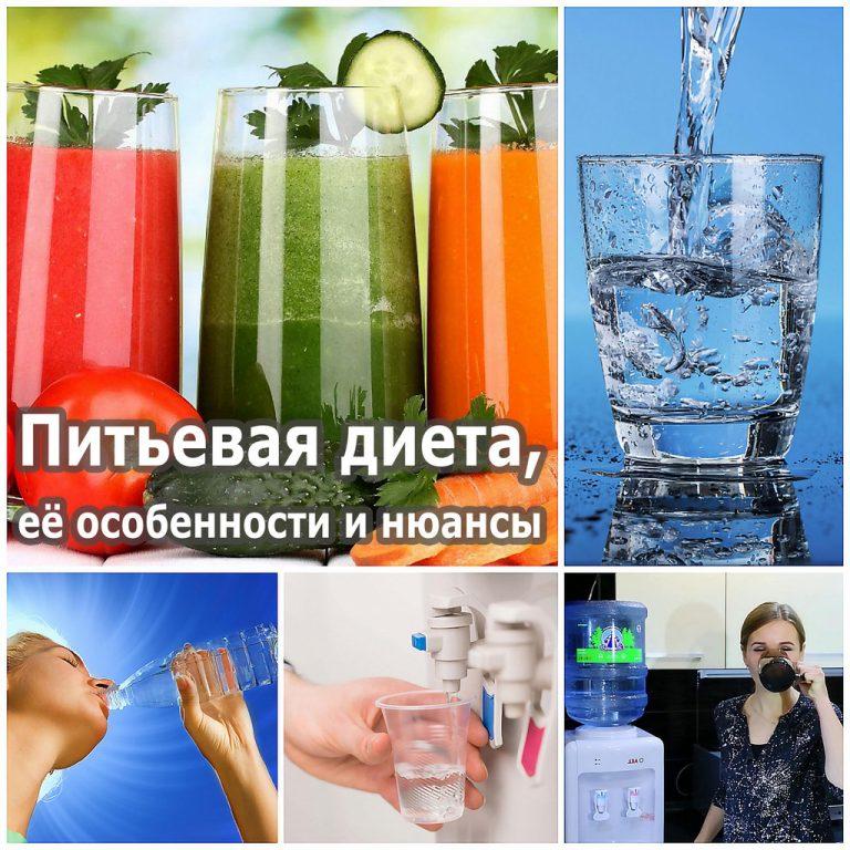 Важные рекомендации после удаления зуба: еда, питье, алкоголь, курение - стоматология стомалюкс в ульяновске