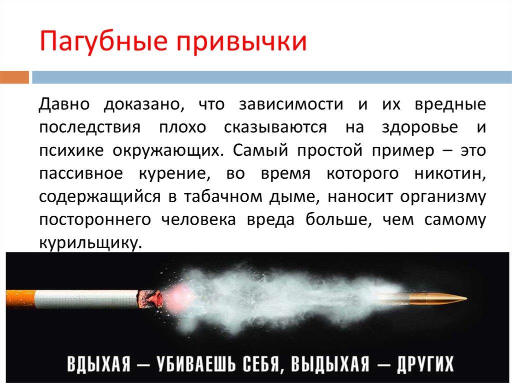 Совместимы ли курение и спорт