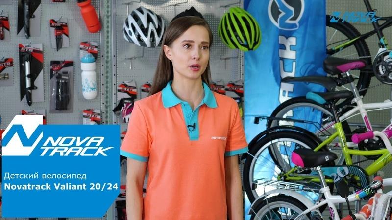 Как правильно выбрать подростковый велосипед | советы | veloprofy.com
