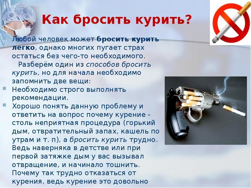 Последствия курения конопли - вред для здоровья
