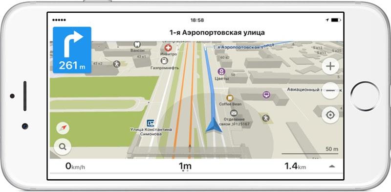 Онлайн-карты и gps треки для велосипедистов