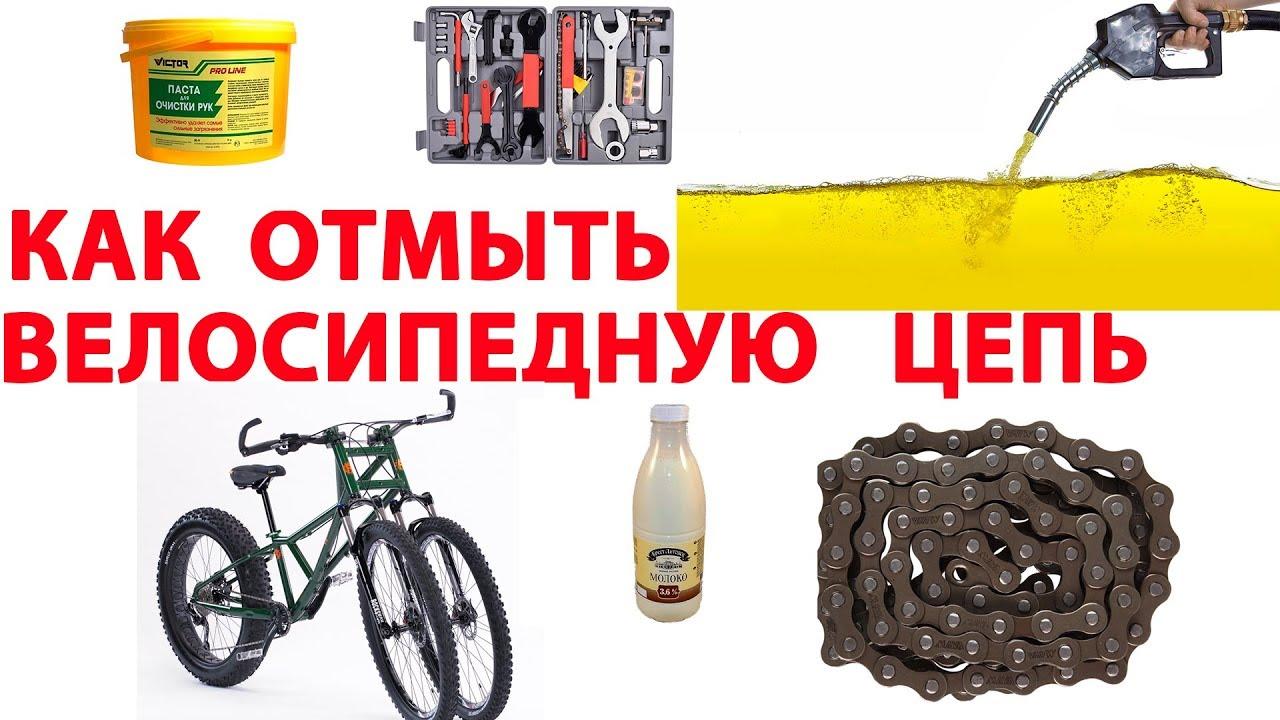 Ржавчина на велосипеде: как убрать и предотвратить ее появление