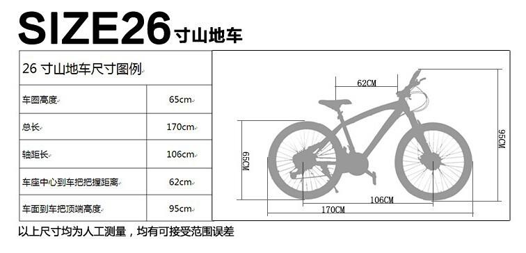 Размер колеса велосипеда — сайт для велосипедистов