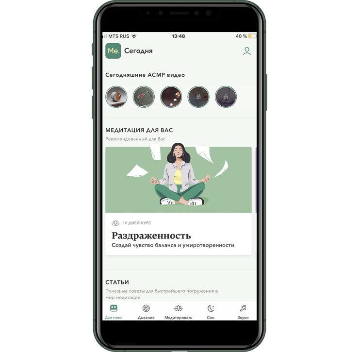 Навигаторы для андроид скачать бесплатно на русском языке