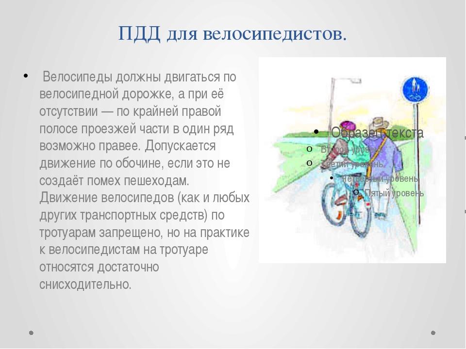 Бесплатный автоюрист  +7 (499) 450-27-46