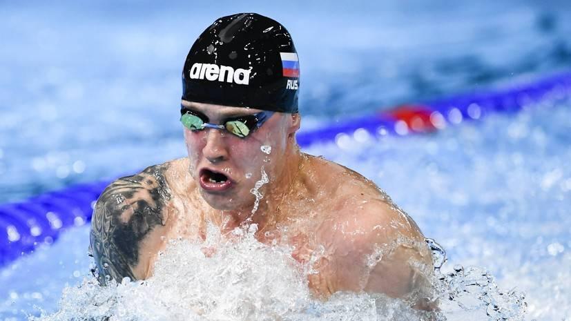 Калеб Дрессел – самый лучший пловец в мире