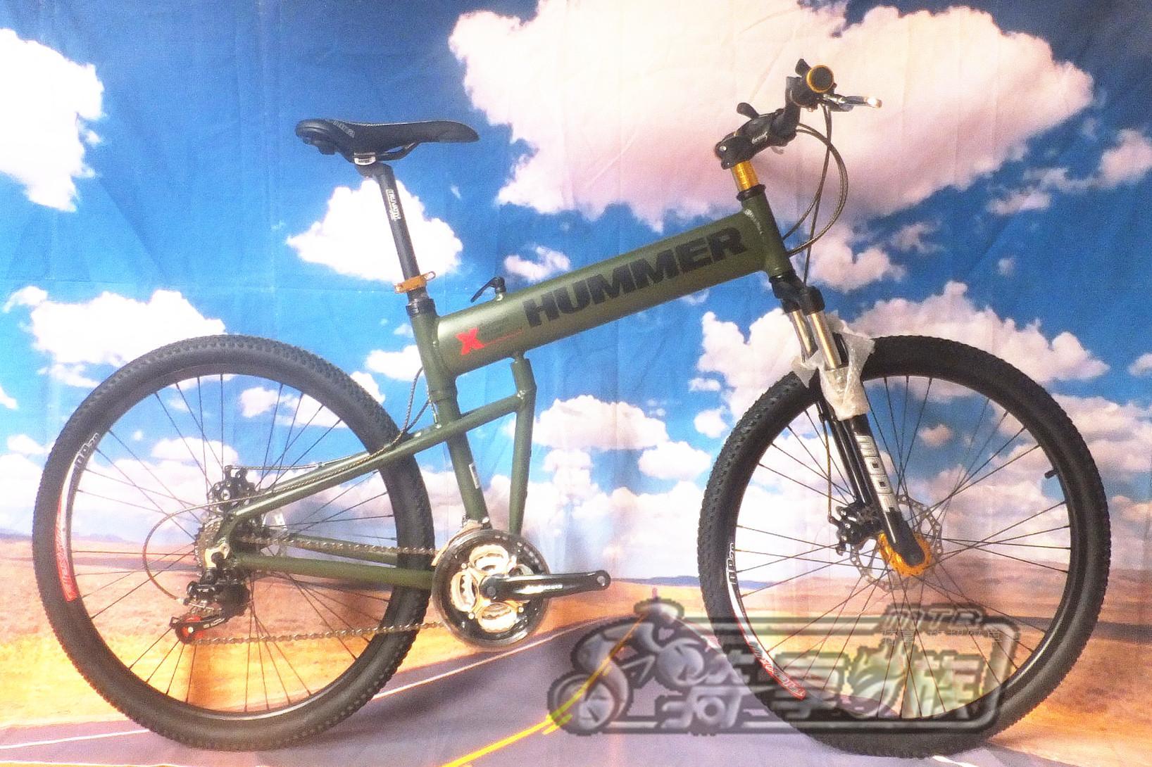 Велосипеды Hammer