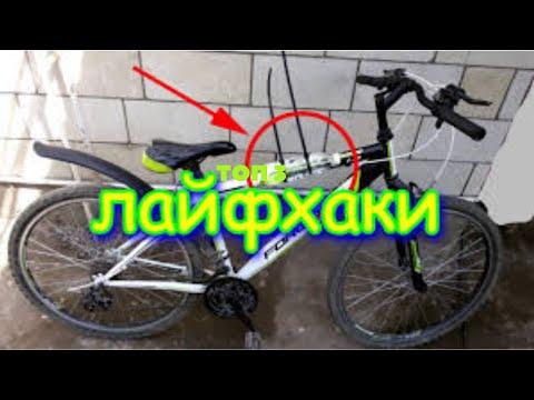 """Топ 10 лайфхаков для велосипедиста и его """"коня"""""""