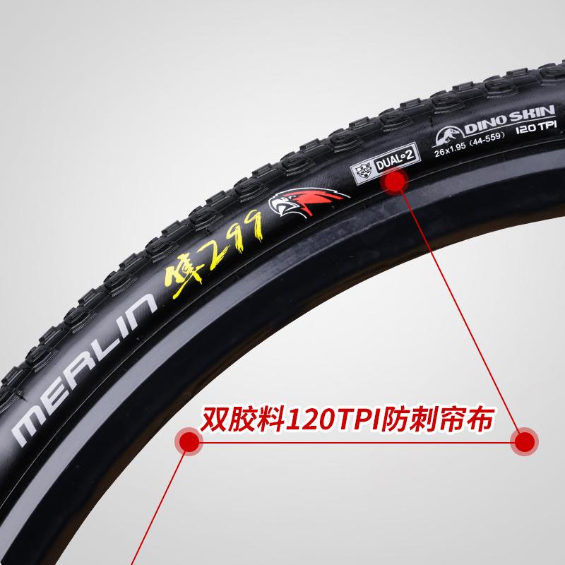 Как выбрать бескамерные шины для велосипеда, их типы, отзывы